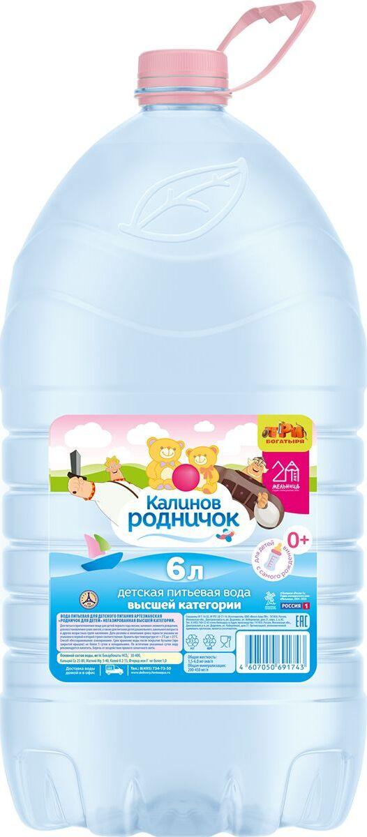 Калинов Родничок питьевая вода для детей, 6 л вода калинов родничок для детей 6 шт по 2 0 л