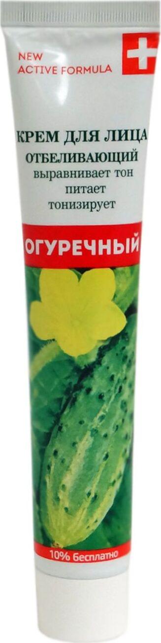 Крем для лица Galant Cosmetic Active Formula Огуречный, 44 мл Galant Cosmetic