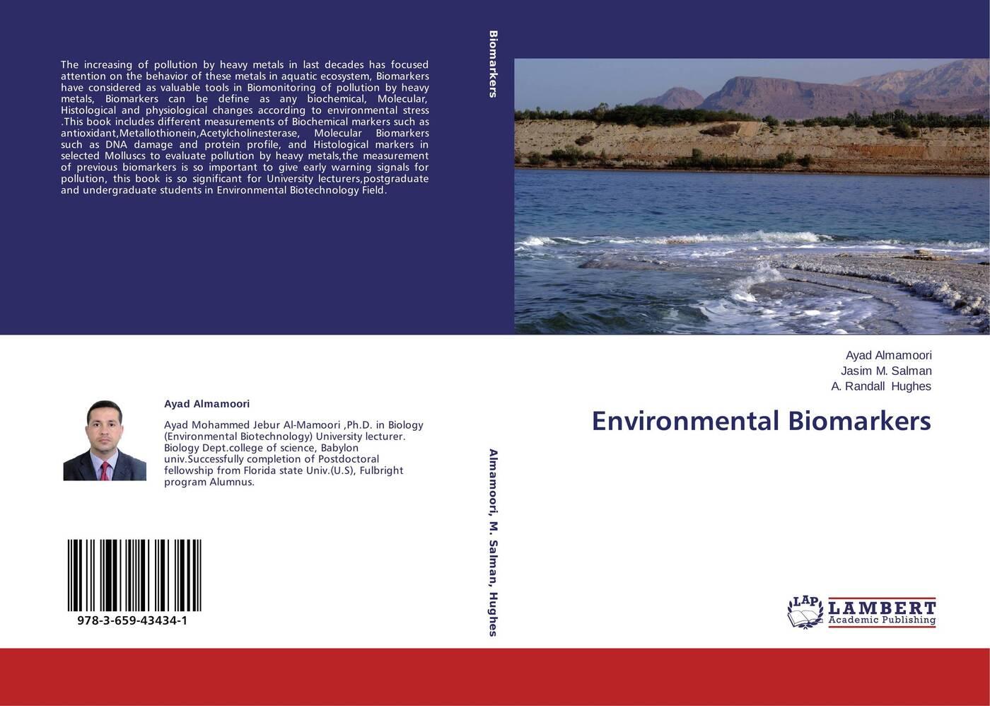 цены на Ayad Almamoori,Jasim M. Salman and A. Randall Hughes Environmental Biomarkers  в интернет-магазинах