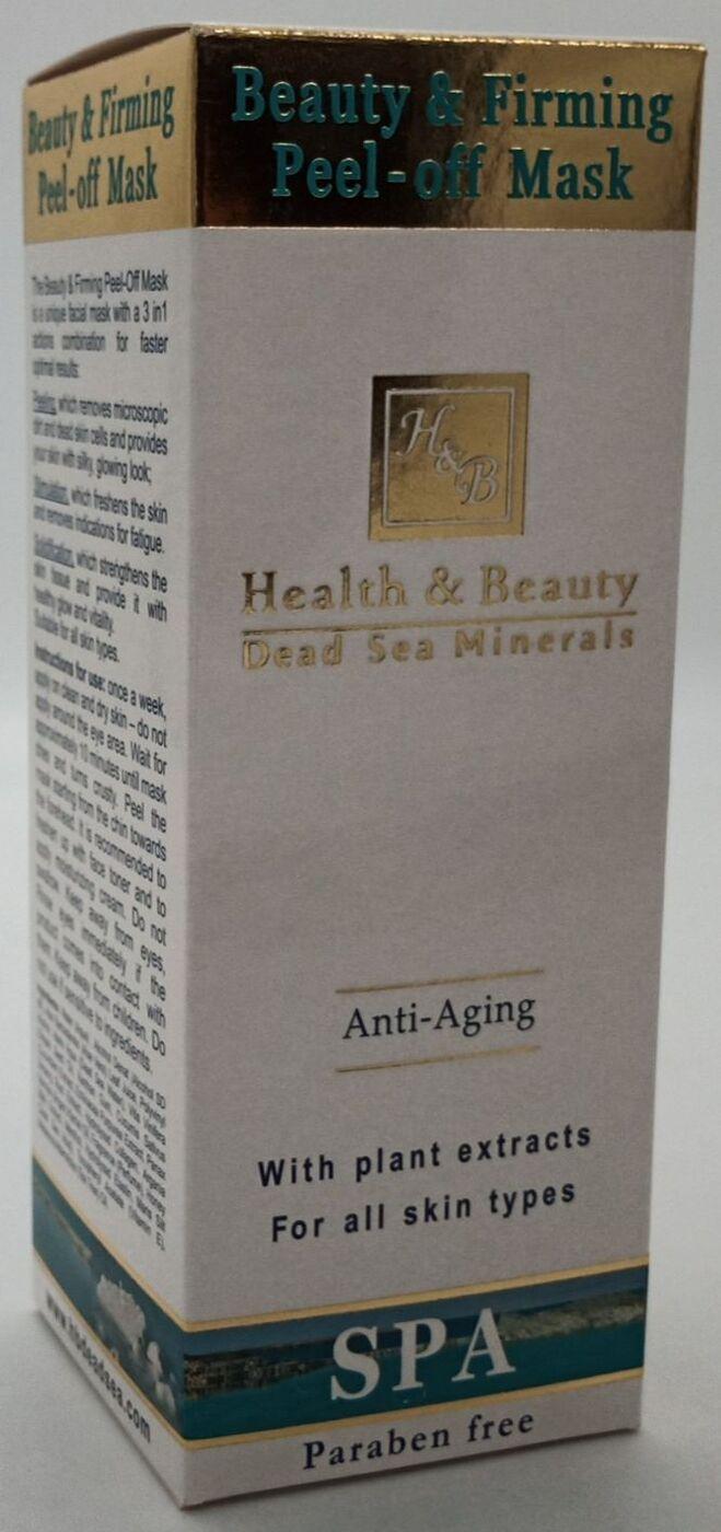 Маска-пленка для придания упругости коже лица Health & Beauty маска пленка для придания упругости коже лица health