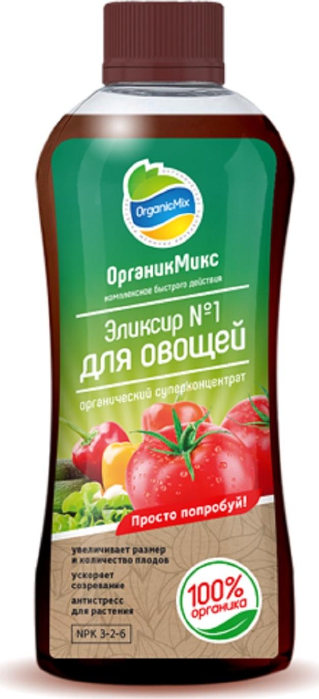 Удобрение OrganikMix Эликсир №1 для овощей 250мл