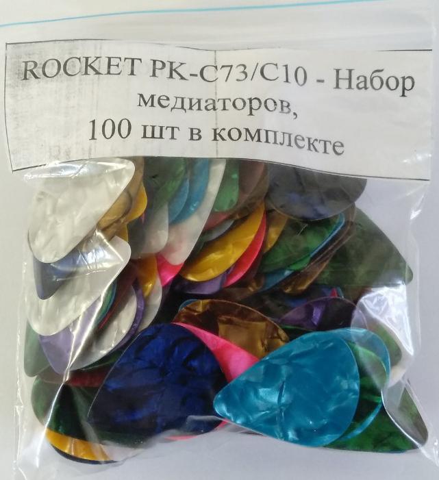 ROCKET PK-C73/C10 - Набор медиаторов, 100 шт в комплекте