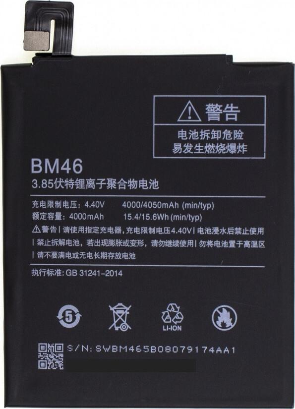 Фото - Аккумулятор Xiaomi BM46 (Redmi Note 3) аккумулятор
