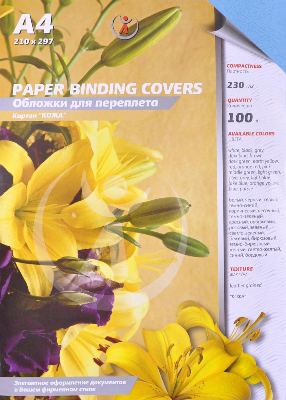 Обложки для переплета картонные, текстура: кожа, 230г/м2, А4, темно-бирюзовые