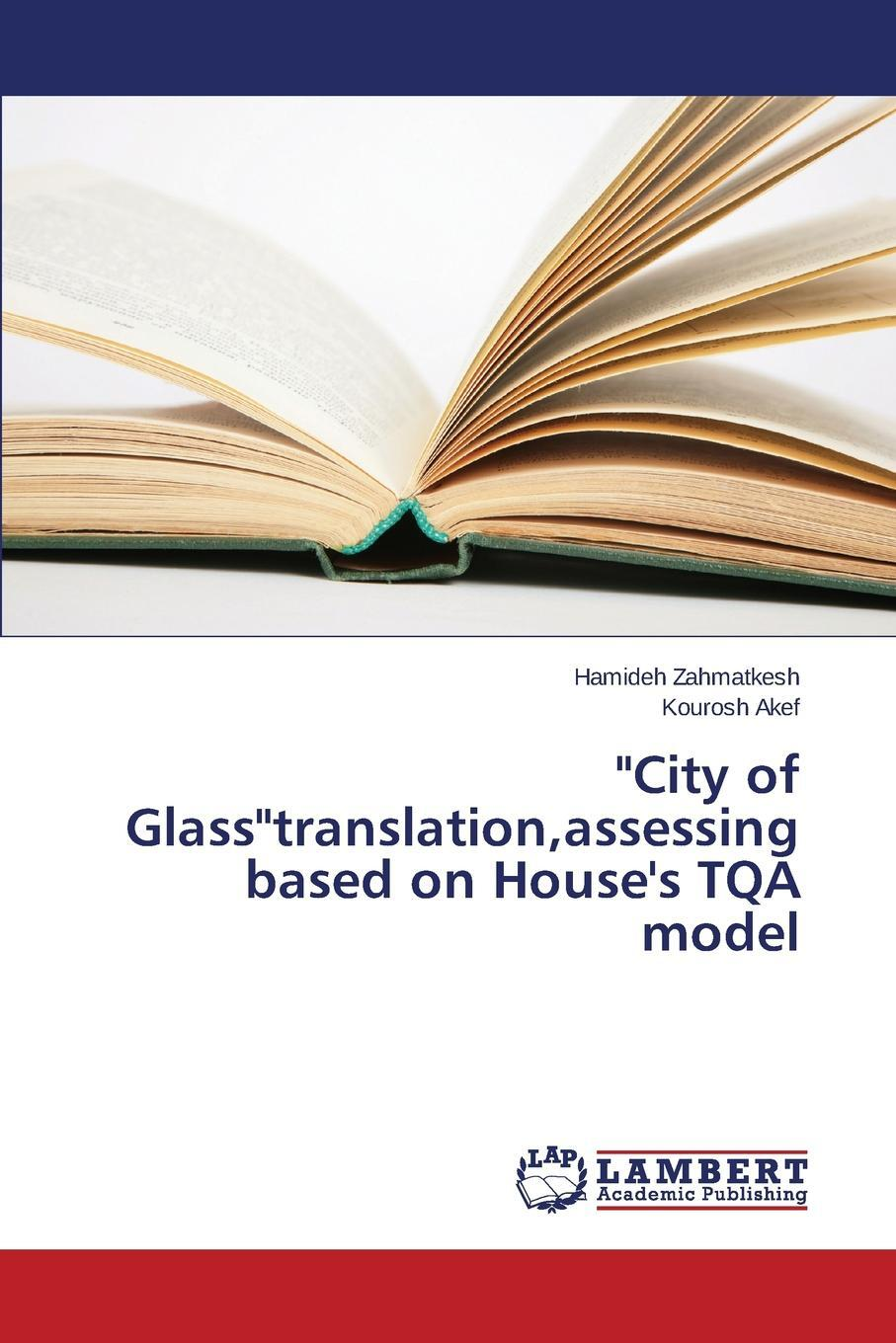 "Книга ""City of Glass""translation, Assessing Based on House's Tqa Model. Zahmatkesh Hamideh, Akef Kourosh"