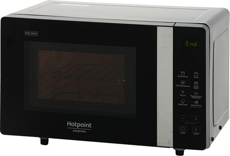 Микроволновая печь Hotpoint-Ariston MWHAF 203 B, серый, черный