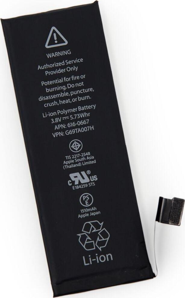 Аккумулятор Apple iPhone 5S/5С