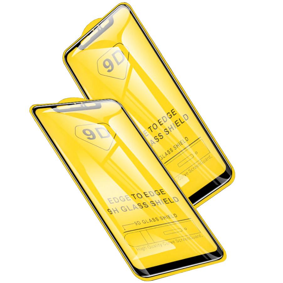 Защитное стекло для Samsung Galaxy J7 (2017) Full Glue (Комплект 2 шт) черный