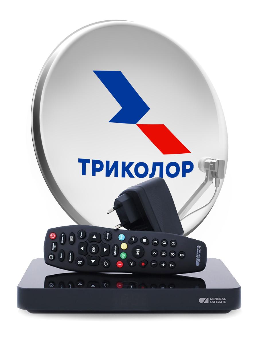 Триколор тв удаленная работа удаленная работа русский язык