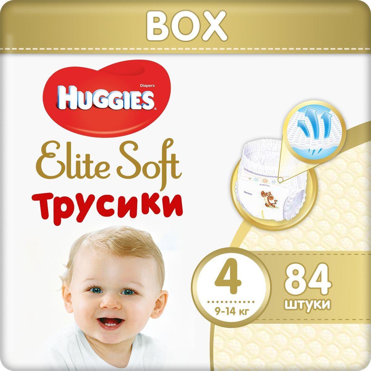 Huggies Подгузники-трусики Elite Soft 9-14 кг (размер 4) 84 шт #1