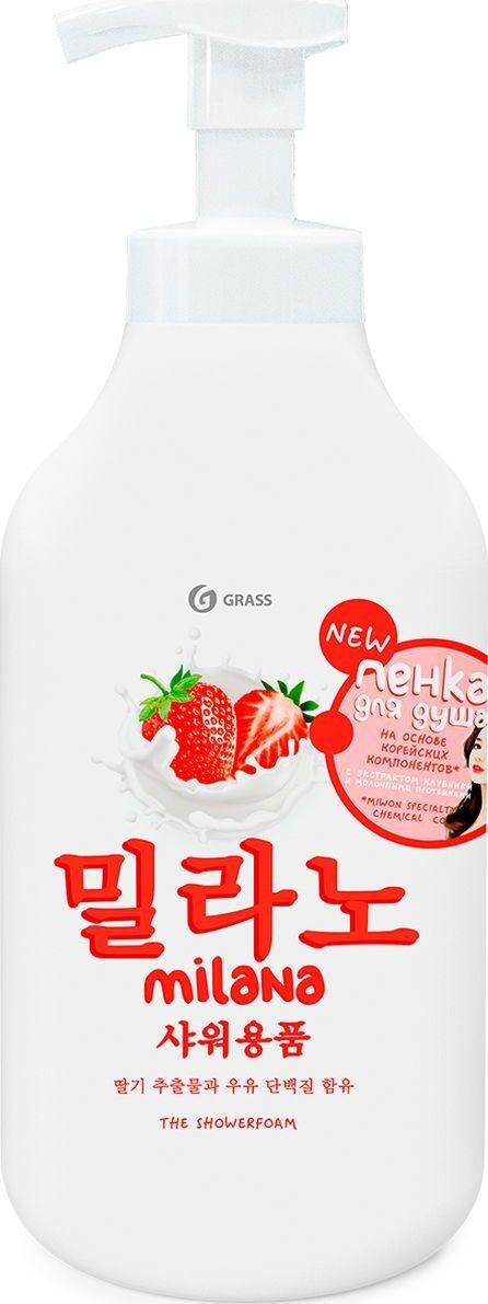 Milana пенка для душа с экстрактом клубники и молочными протеинами (флакон 750 мл)  #1