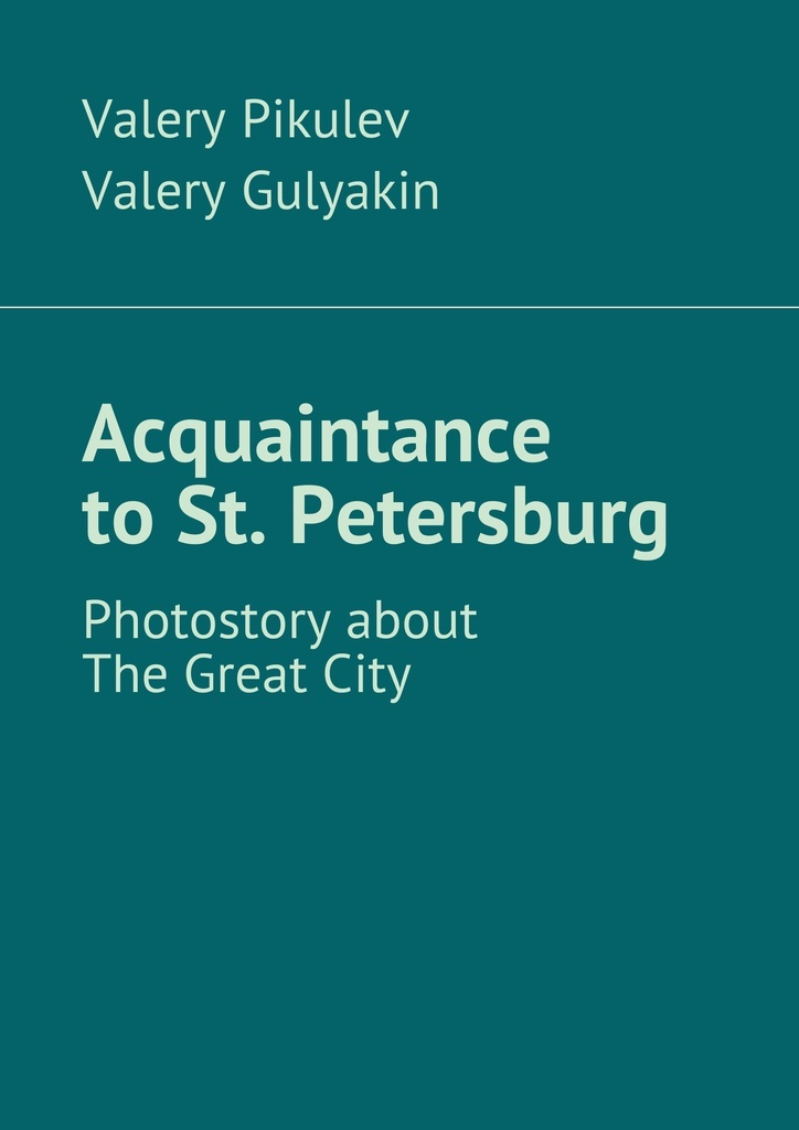 Acquaintance to St. Petersburg #1