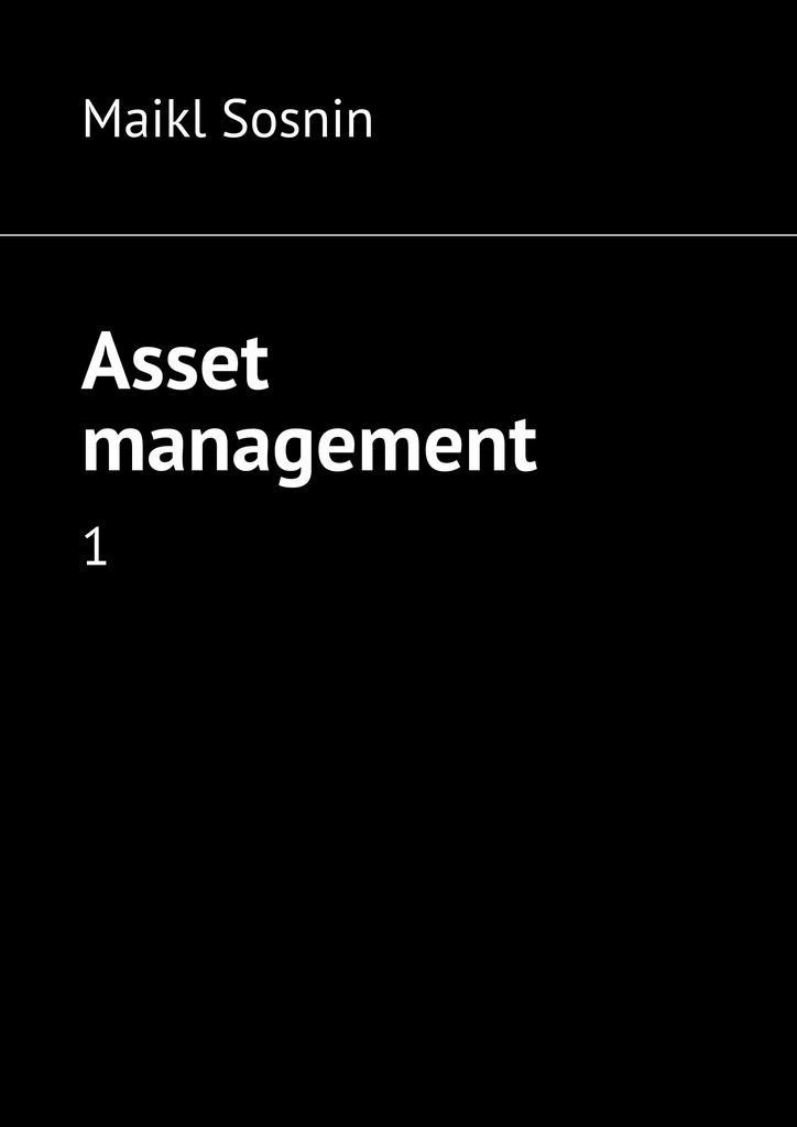 Asset management #1