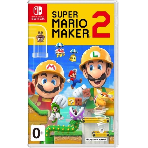 Игра Nintendo Super Mario Maker 2 (Nintendo Switch, Русская версия) #1
