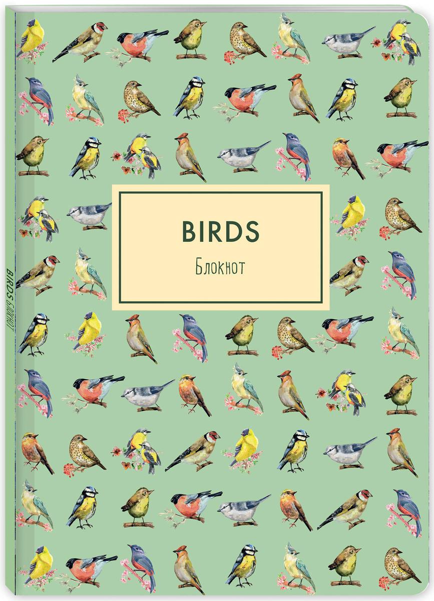 Блокнот. Birds (формат А4, мягкая обложка, круглые углы, блок в точку) (Арте)   Нет автора  #1