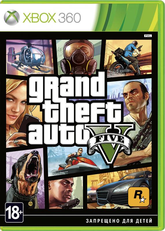 Игра Grand Theft Auto V (Xbox Series, XBox360, Русские субтитры) #1