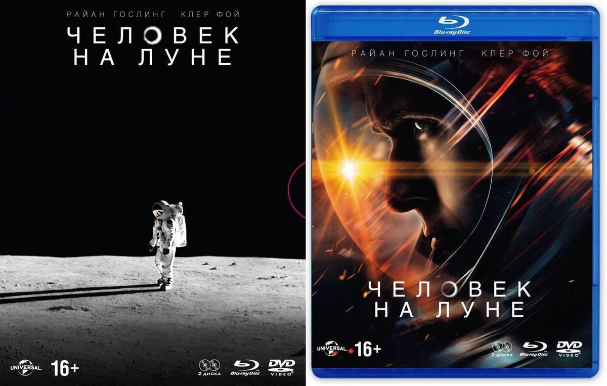 Человек на Луне. Специальное издание (Blu-ray) + DVD #1