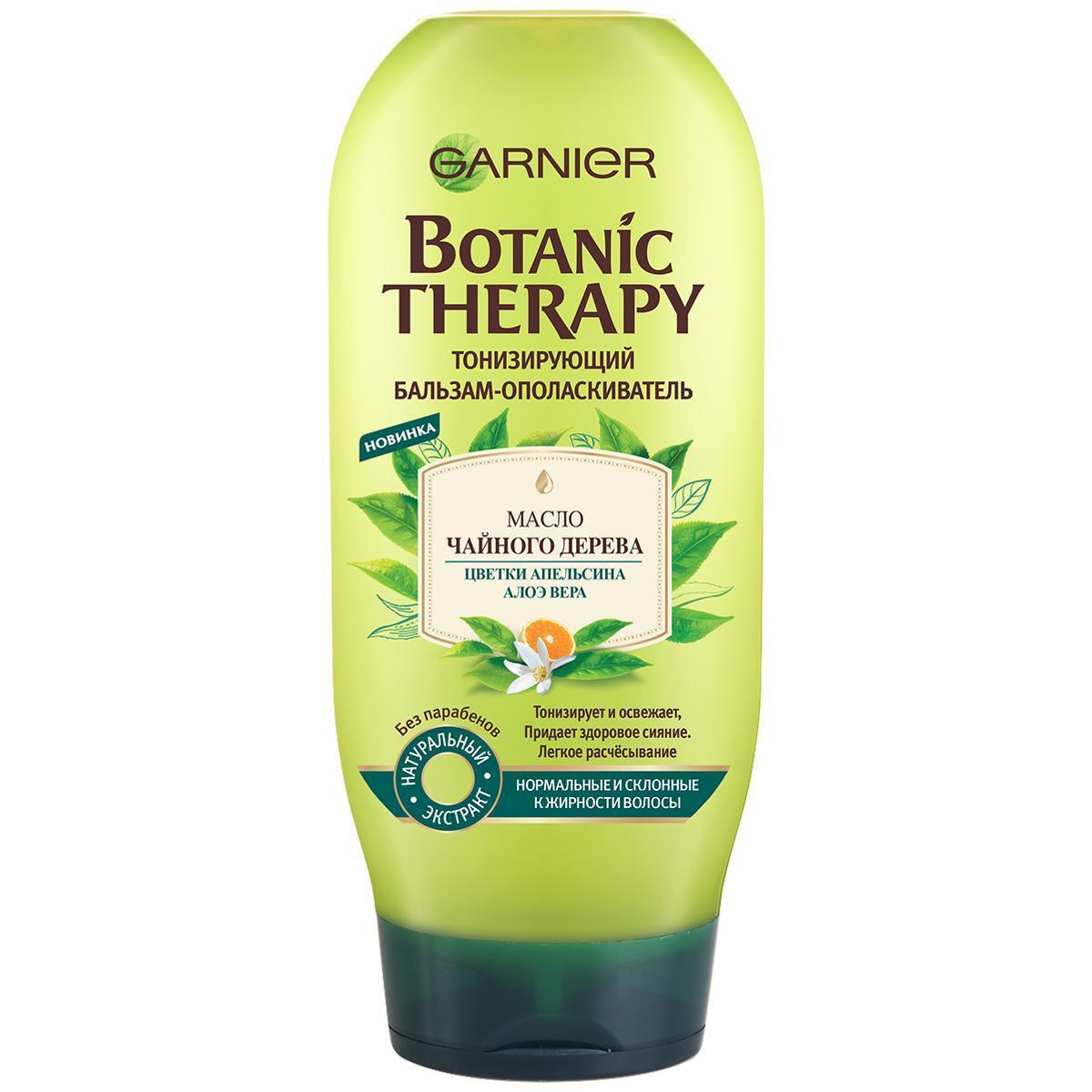 Garnier Botanic Therapy Тонизирующий бальзам-ополаскиватель Масло чайного дерева, цветки апельсина, алоэ #1
