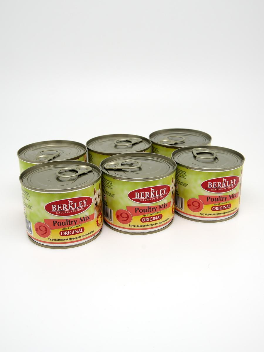 Консервы Беркли Рагу из домашней птицы для взрослых собак №9, 6*200гр  #1