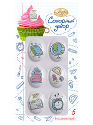 Кондитерские сахарные фигурки-украшения Школа, сахарный декор, картинки для торта из мастики, для кексов, десертов. САХАРНЫЕ фигурки