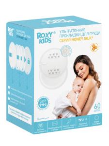 Прокладки лактационные ультратонкие для груди в бюстгальтер HONEY SILK от ROXY-KIDS 100 мл, 60 шт. Вместе дешевле!