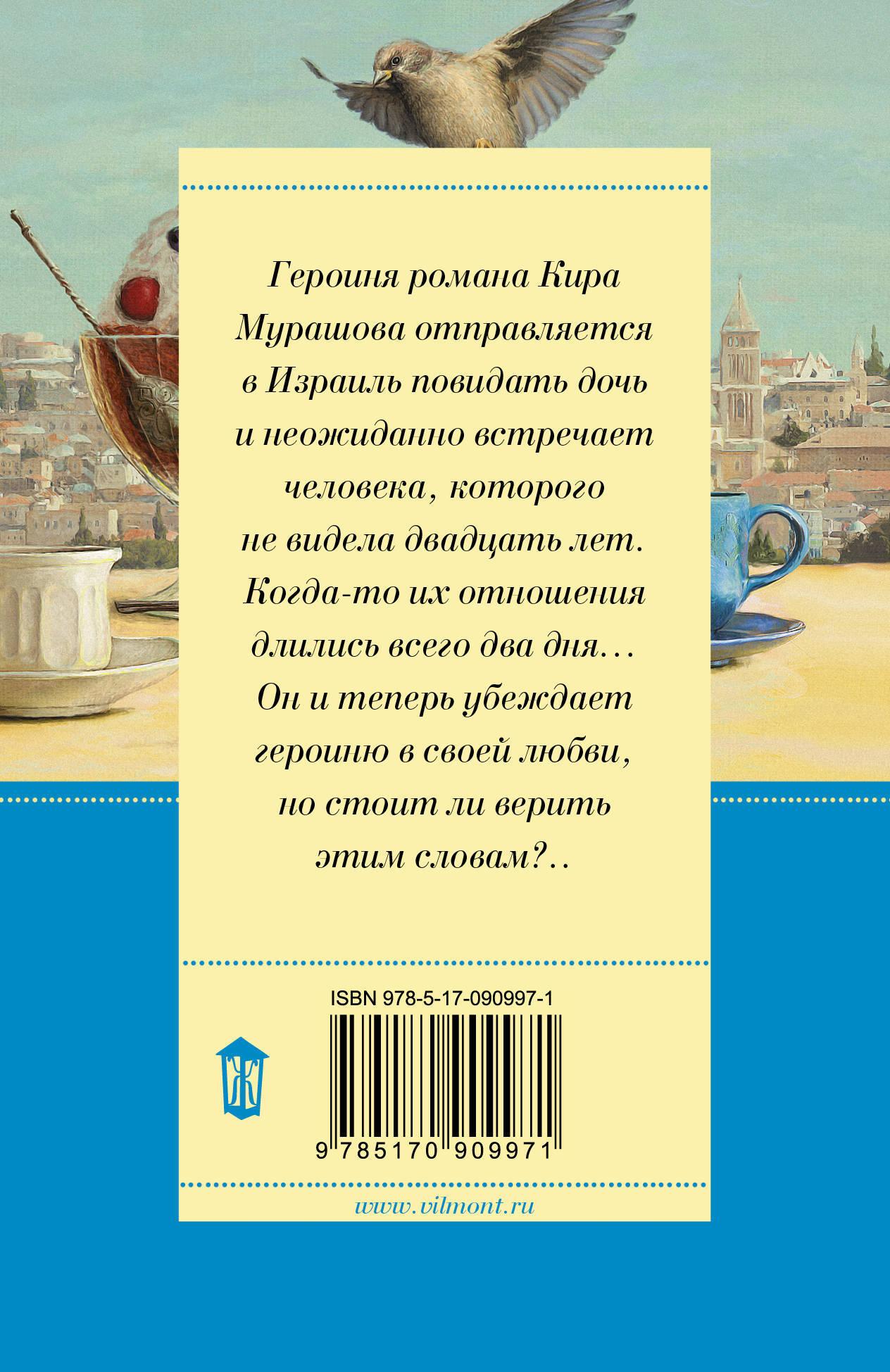 "Флорариум ""Каркас"", 2329297, прозрачный"