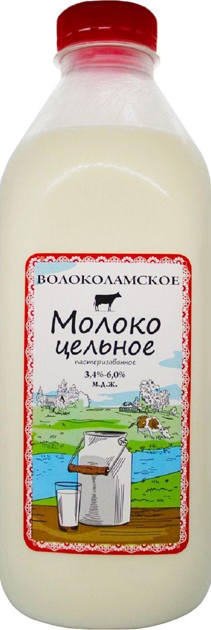 Молоко Волоколамское, цельное, 3,4-6,0%, 950 мл