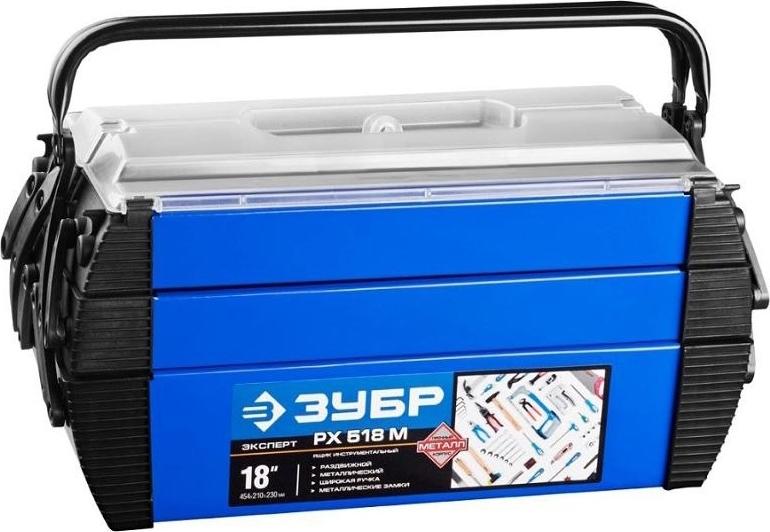 Ящик для инструмента ЗУБР 38163-18 ящик для инструментов зубр волга 20 38034 20