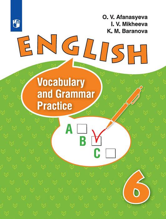 Английский язык.  ...