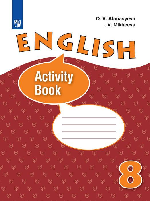 English: 8. Activity Book / Английский язык. 8 класс. Рабочая тетрадь