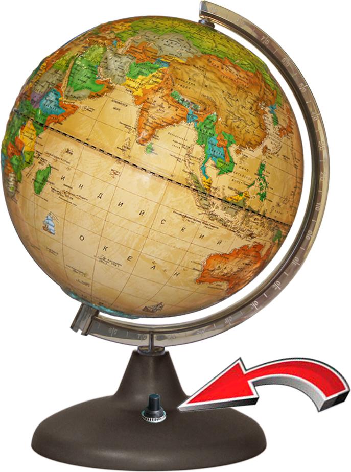 Глобус Глобусный мир Ретро-Александр, с политической картой мира, рельефный, со светодиодной подсветкой, диаметр 21 см глобусный мир глобус с физической картой рельефный диаметр 25 см на деревянной подставке