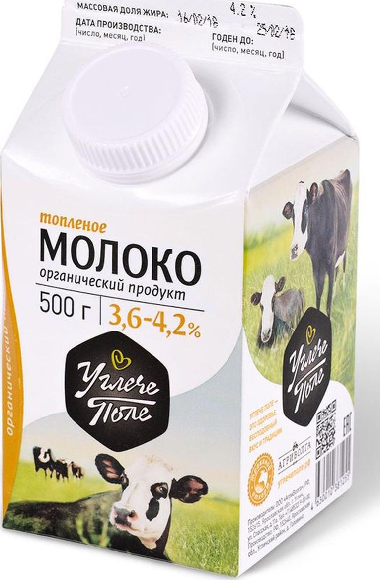 Молоко Углече Поле, топленое, 3,6-4,2%, 500 г