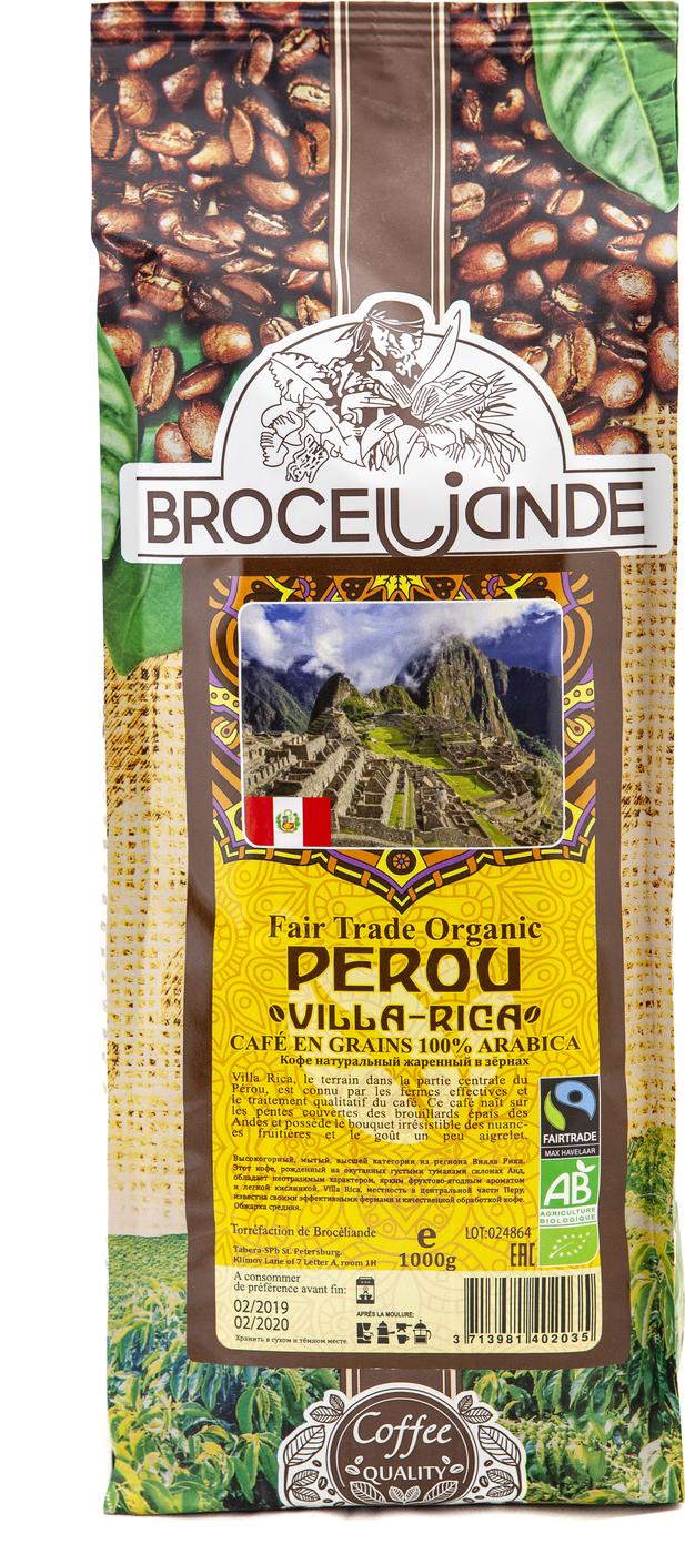 Кофе в зернах Broceliande Perou, 1000 гр.