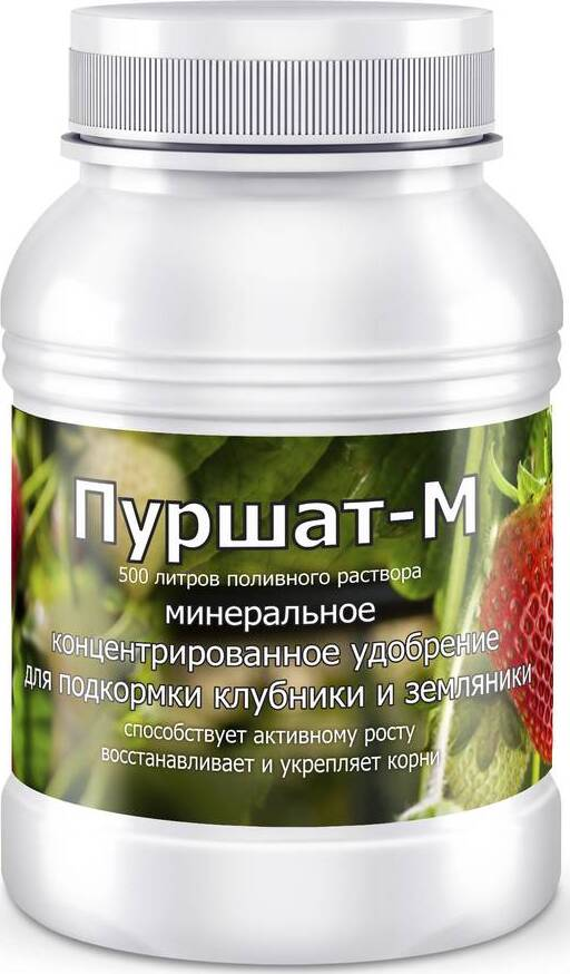 Удобрение Пуршат-М(для клубники) 500мл удобрение florizel гелеобразное органическое биогумус универсальный 500мл