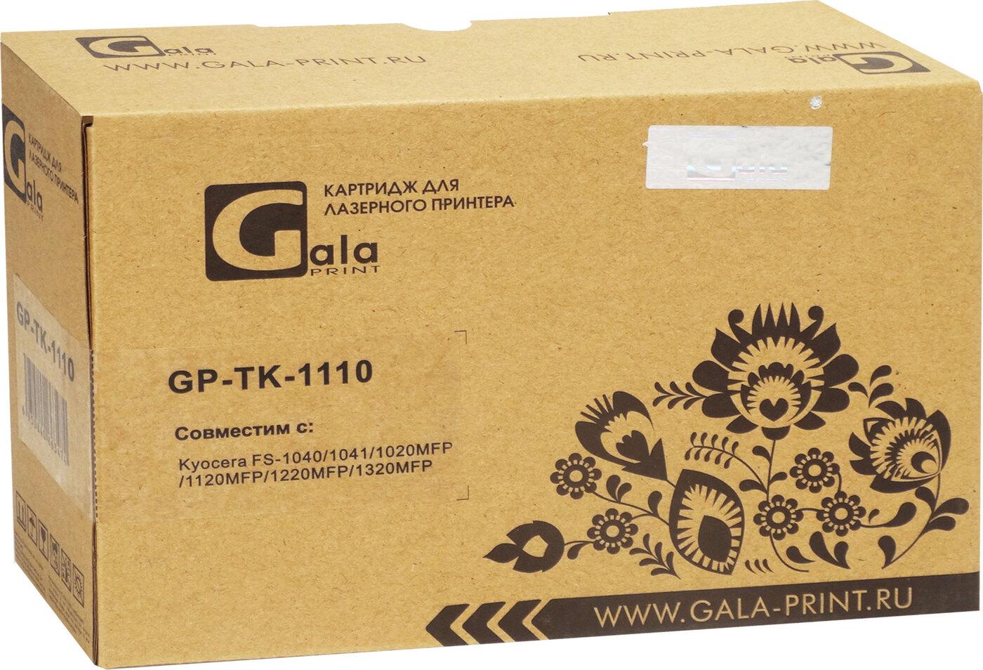 Картридж GalaPrint GP-TK-1110