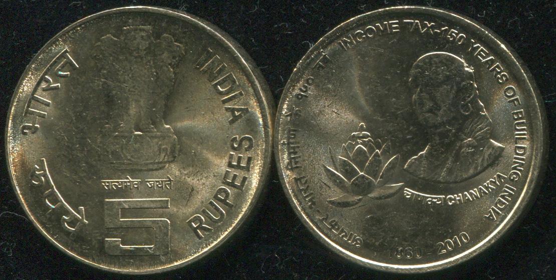 Монета. Индия 5 рупий. 2010 (KM.379. Unc) 150 лет реформе налогообложения Индии