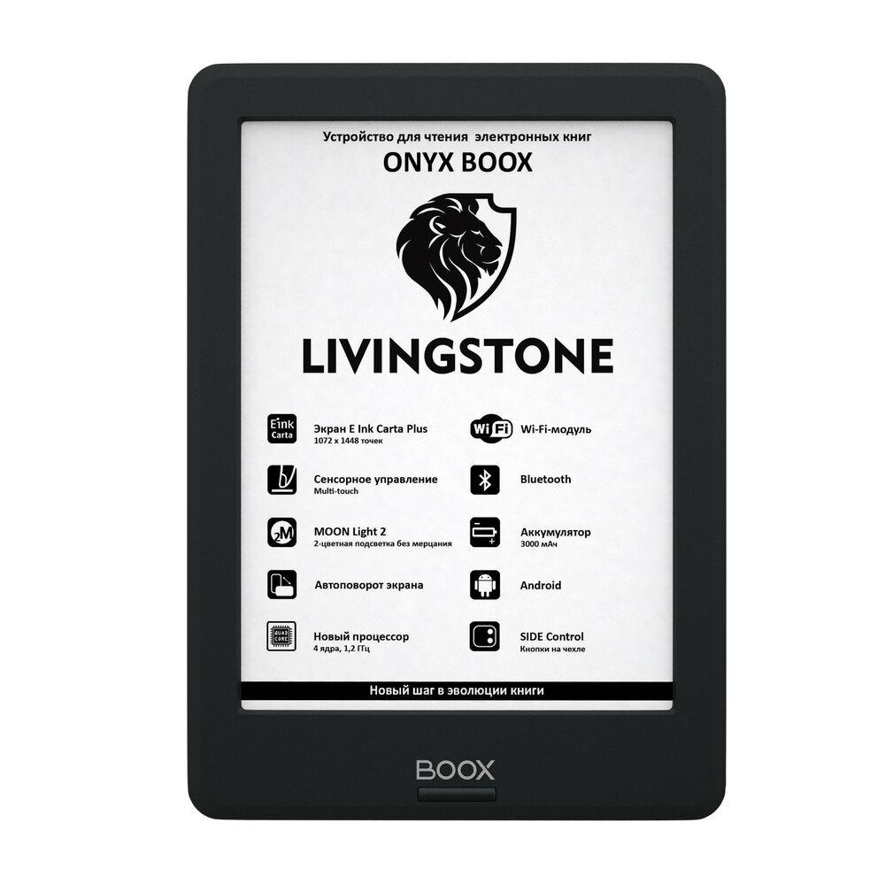 """электронная книга onyx boox onyx livingstone black 6"""", черный"""