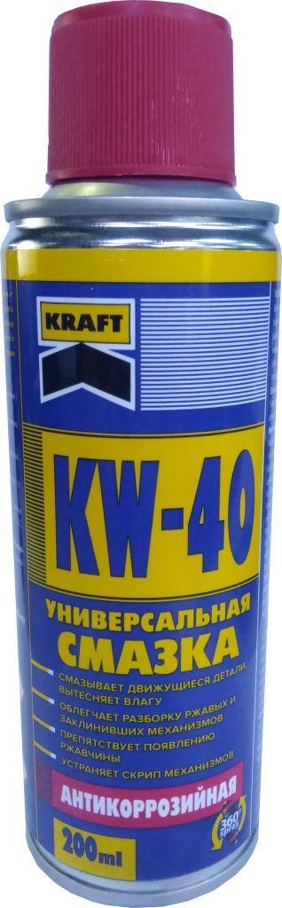 Универсальная смазка KW-40 200 ml KF001