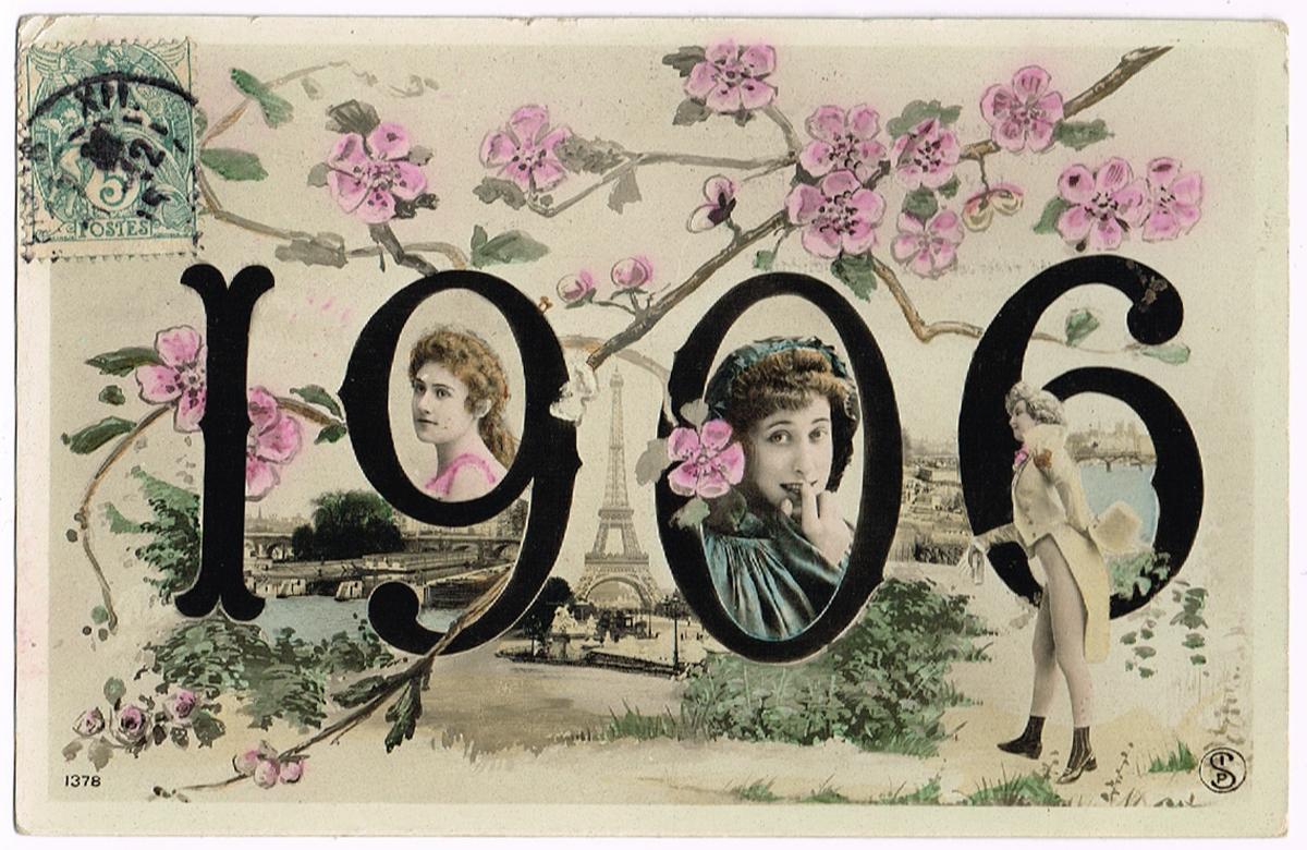 Первая открытка франции