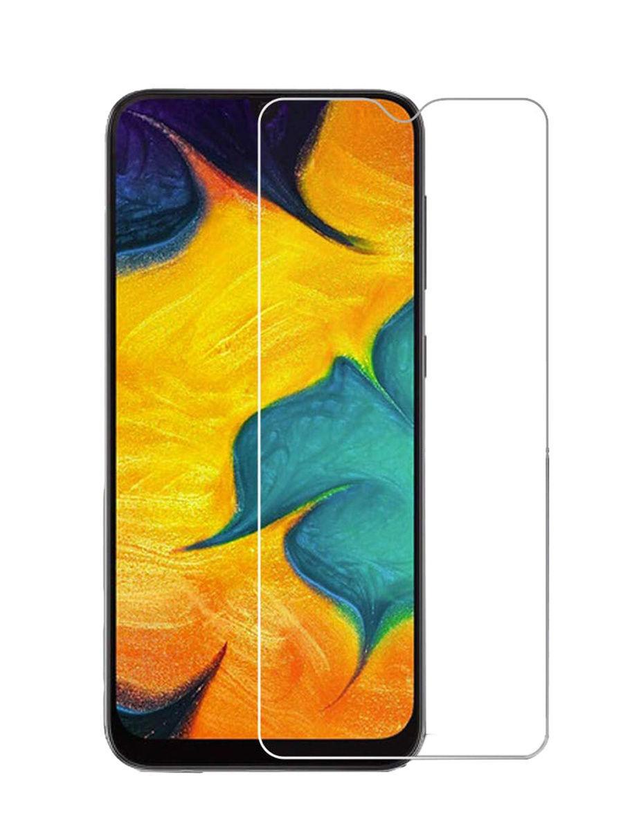 Защитное стекло для Samsung Galaxy A20. Противоударная сверх защита 9H для Самсунг Галакси А20, DIMD