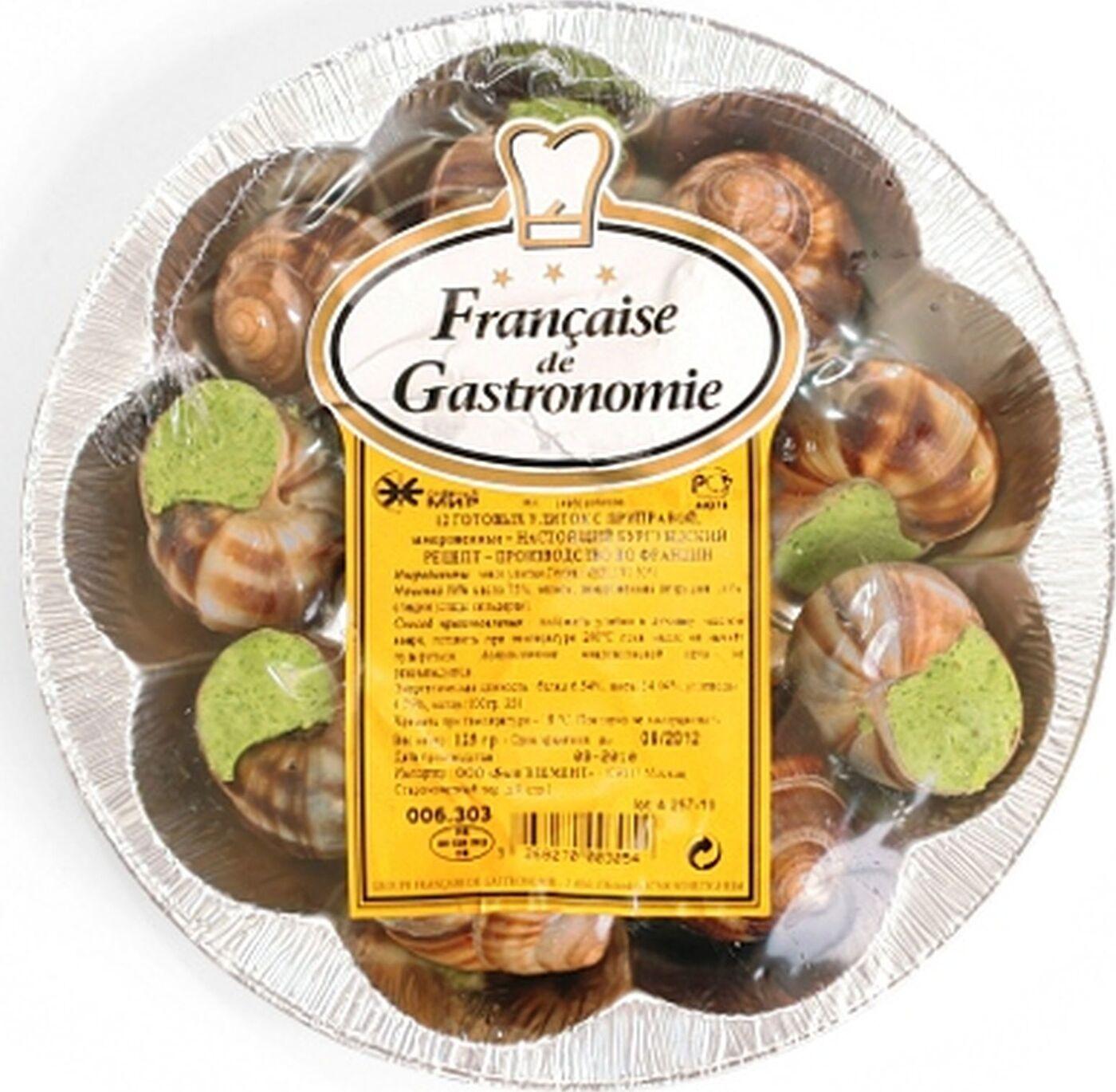 Улитки по-бургундски Francaise de Gastronomie, замороженные, 125 г
