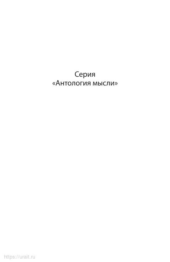 Терещенко Александр Власьевич. Быт русского народа в 2 томах. Том 1