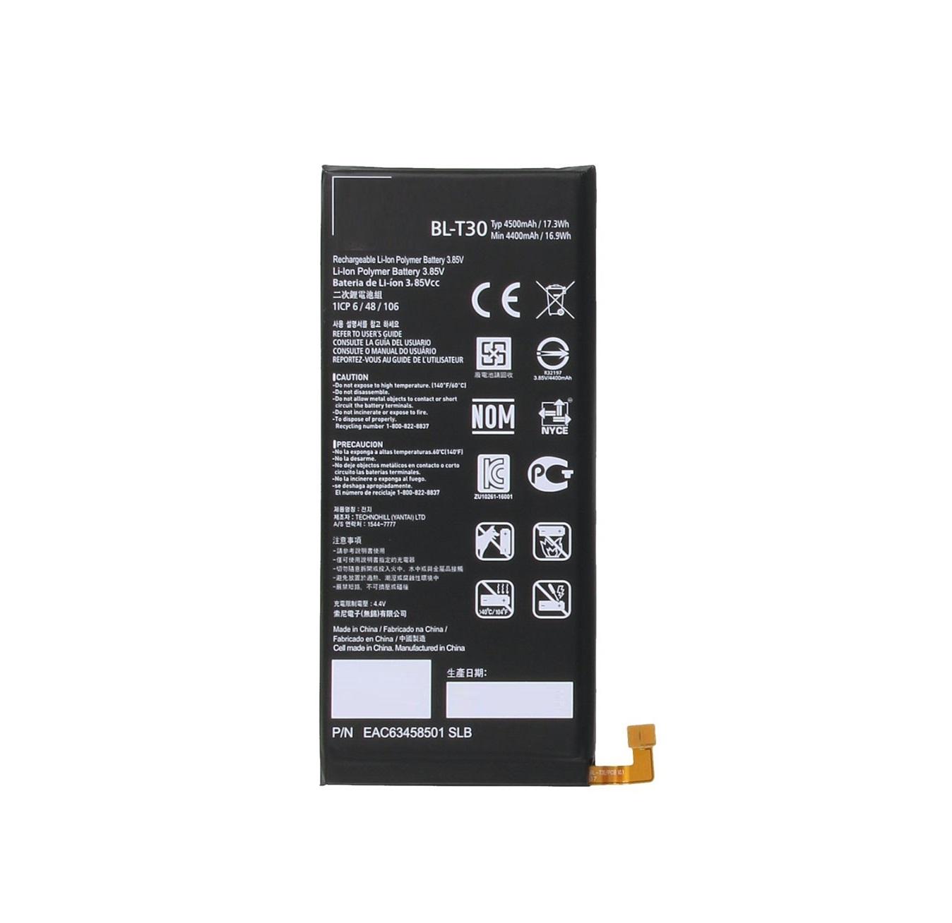 Аккумулятор для LG X Power 2 (M320) маркировка АКБ BL-T30 дата изготовления 2021 год!