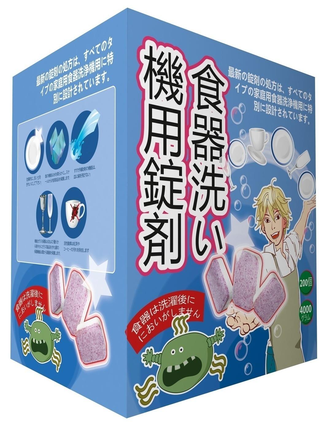 Таблетки для посудомоечной машины Azuzu. Японские стандарты безопасности. 200 шт.