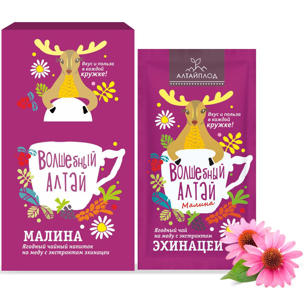 Малиновый ягодный чайный напиток на меду с экстрактом эхинацеи, 160 грамм, АлтайПлод