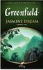 Зеленый чай листовой Greenfield Jasmine Dream ароматизированный, 100 г - изображение