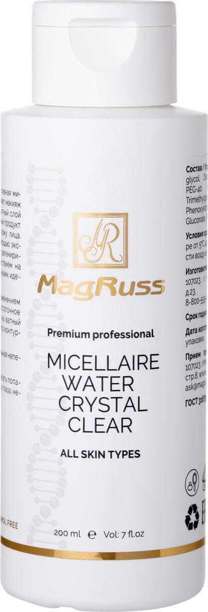 Мицеллярная вода для всех типов кожи MICELLAIRE WATER CRYSTAL CLEAR, 200 ml  #1