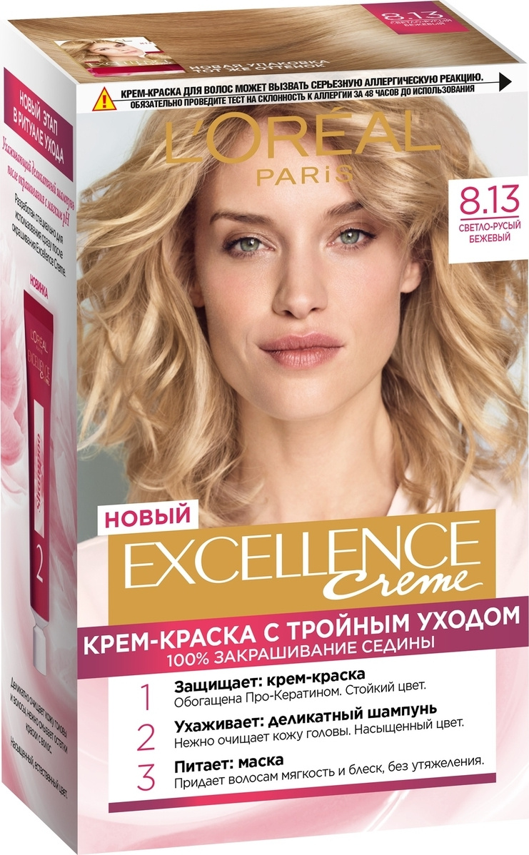 Excellence Краска для волос , 8.13, Светло-русый бежевый #1
