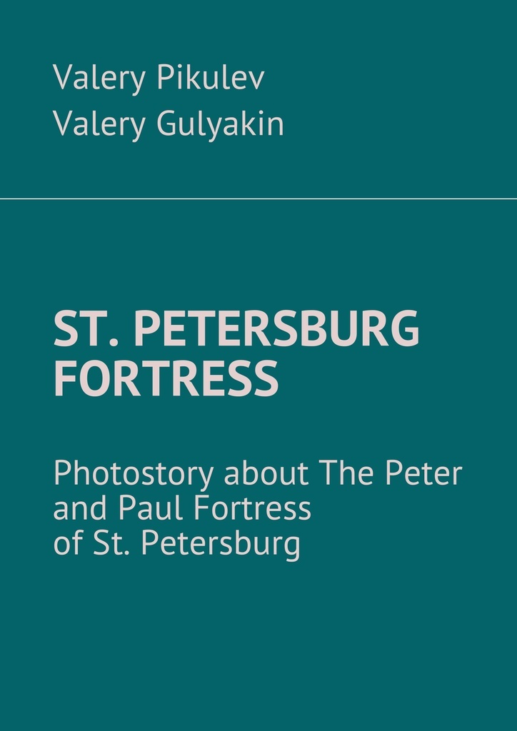 St. Petersburg Fortress #1