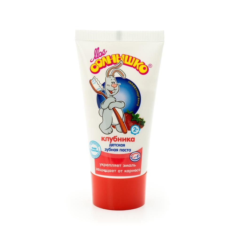 Моё солнышко Зубная паста клубника, 65 г #1